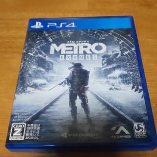 プレイステーション4(PlayStation4)のメトロエクソダス(家庭用ゲームソフト)