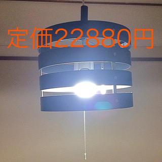 ムジルシリョウヒン(MUJI (無印良品))のシーリングライト ドイツ製 高級マット 2枚 無印良品 かわいい置物(天井照明)