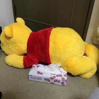 ディズニー(Disney)の再販!特大プーさん 抱き枕(ぬいぐるみ)