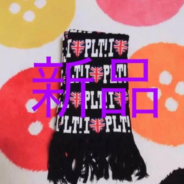 PINK-latte(ピンクラテ)のピンクラテ マフラー レディースのファッション小物(マフラー/ショール)の商品写真