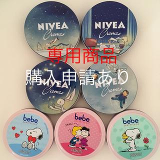 ニベア(ニベア)の購入申請あり SNOOPY bebe限定缶 50ml×3➕可愛いニベア缶 4種類(ハンドクリーム)