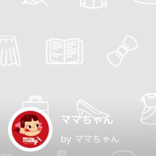 イケア(IKEA)のママちゃん様専用(バスケット/かご)