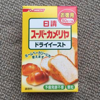 ニッシンセイフン(日清製粉)のスーパーカメリア ドライイースト 50g 1袋(その他)