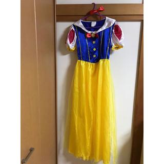 ディズニー(Disney)の白雪姫 コスプレ ハロウィン 衣装 プリンス(衣装一式)