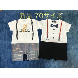7f589cde47e46 ニシマツヤ(西松屋)の男の子 ロンパース 70 セット 新品(ロンパース)