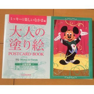 ディズニー(Disney)の大人の塗り絵 ミッキーと楽しいなかま編 100%未使用(色鉛筆 )