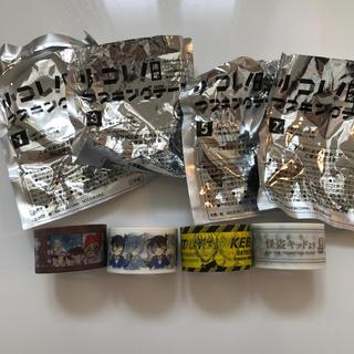 ショウガクカン(小学館)の少コレ コナン マスキングテープ(テープ/マスキングテープ)