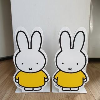 日本未発売 ミッフィー ステンレス製 ブックエンド ブックスタンド 新品 レア(キャラクターグッズ)