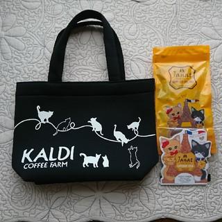 カルディ(KALDI)のカルディ 猫の日バッグ(トートバッグ)