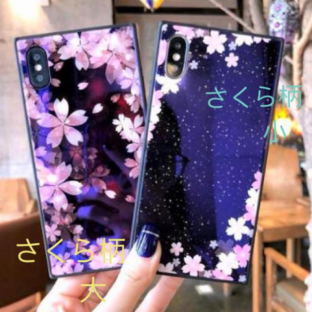 さくら柄  ☆新品☆  iPhoneケース  ☆78plus/X/XR/Xmaxの通販 by matsuhana's shop|ラクマ