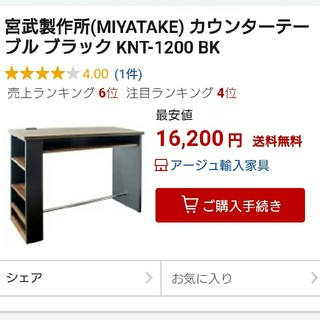【机・椅子セット】カウンターテーブル、カウンターチェア(バーテーブル/カウンターテーブル)