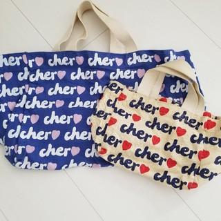 シェル(Cher)のCher 付録 バッグ  2点セット(エコバッグ)