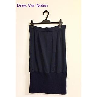 ドリスヴァンノッテン(DRIES VAN NOTEN)のドリス  ネイビー 切り替え スカート (ロングスカート)