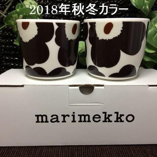 マリメッコ(marimekko)の2018年 秋冬 新色 ウニッコ ダークブラウン×ブラウン ペア ラテマグ(グラス/カップ)