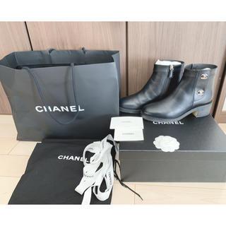 シャネル(CHANEL)のシャネル CHANEL ターンロック ブーツ(ブーツ)