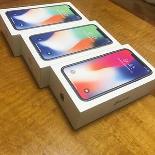 アップル(Apple)の新品❤️iPhone X 64G 3台(スマートフォン本体)