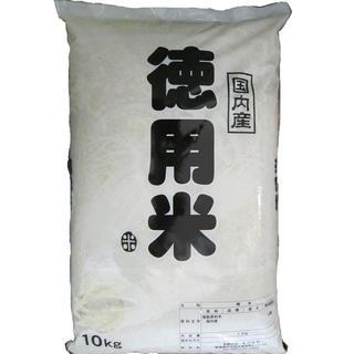 お米 10キロkg 全国一律送料無料です。徳用米(米/穀物)