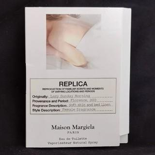 マルタンマルジェラ(Maison Martin Margiela)のレイジーサンデーモーニングEDT(メゾンマルタンマルジェラ)(香水(女性用))