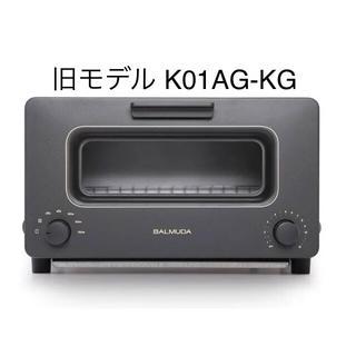 バルミューダ(BALMUDA)の旧モデル 新品未使用品 バルミューダ トースター K01A-KG(調理機器)