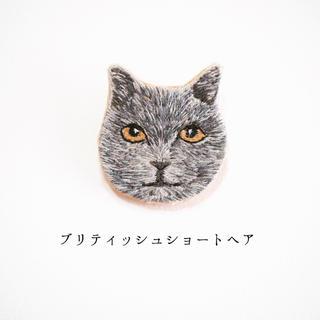【受注制作 在庫切れ】ブリティッシュショートヘア (コサージュ/ブローチ)