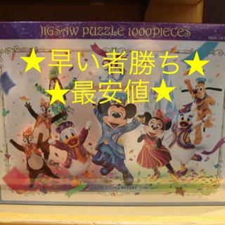 ディズニー(Disney)のディズニー 35周年 実写 パズル セレブレーション グランドフィナーレ ランド(キャラクターグッズ)