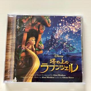 ディズニー(Disney)のhina様専用♡塔の上のラプンツェル CD(映画音楽)