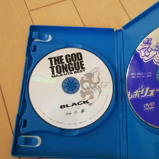 マジ歌特典CDのみ ゴッドタン (DVDはジャンク品です)(ポップス/ロック(邦楽))