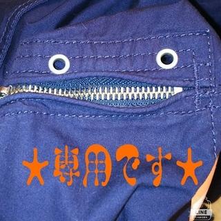 タマオ(tamao)のtamao / 刺繍 / ブックカバー(ブックカバー)