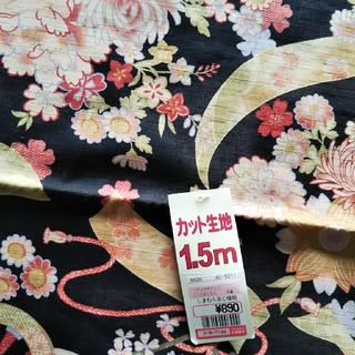 シマムラ(しまむら)のカット生地 1.5m(少し使用) しまむら 890円で購入【送料無料】(生地/糸)