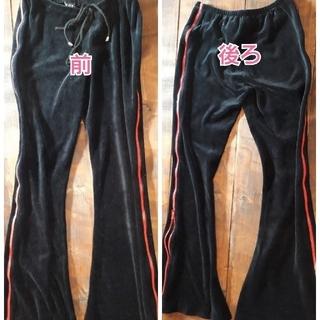 ギャルズビル(GALSVILLE)のギャルズビル GALSVILLE ベロアパンツ 送料込 ダンス衣装 ロングパンツ(カジュアルパンツ)