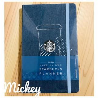 スターバックスコーヒー(Starbucks Coffee)の台湾 スターバックス 限定 2019年 ダイアリー手帳 デニム スケジュール  (カレンダー/スケジュール)