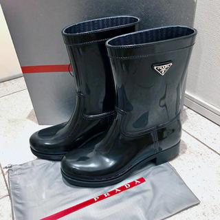 プラダ(PRADA)のPRADA  プラダのレインブーツ ロゴ ショートブーツ 38(24cmくらい)(レインブーツ/長靴)