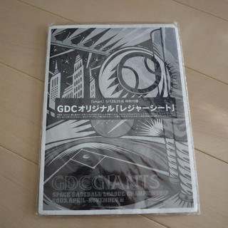 GDC オリジナルレジャーシート 1人用