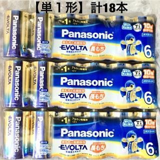 パナソニック(Panasonic)の新品 単1形 18本 セット Panasonic アルカリ乾電池 エボルタ(日用品/生活雑貨)