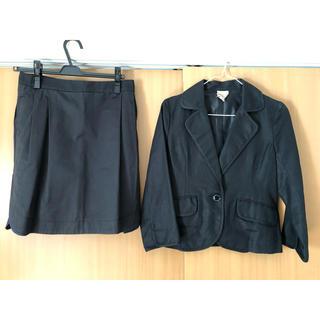 ビームス(BEAMS)のビームス ジャケットスーツ・スカート(スーツ)