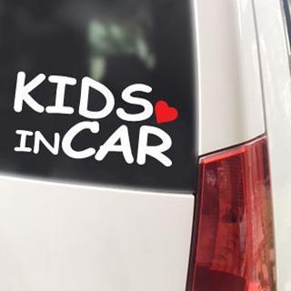 KIDS IN CAR ハート付/ステッカー(白)cmキッズインカー(その他)