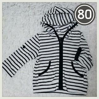 6ccf51cff2a12 シマムラ(しまむら)の 新品 Birthday 長袖パイル地パーカー 80 (シャツ