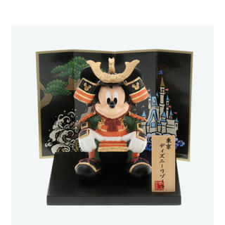 ディズニー(Disney)の最後1点!ディズニーリゾート 限定 五月人形!小(その他)