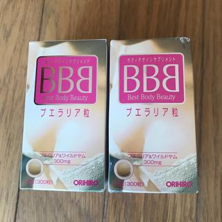 オリヒロ(ORIHIRO)のオリヒロ BBB 300粒 2個セット(その他)