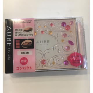 オーブクチュール(AUBE couture)のAUBE couture  (その他)