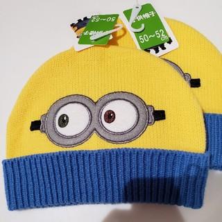 ミニオン(ミニオン)のラフランス様専用 ミニオンズ ニット帽 1つ(帽子)