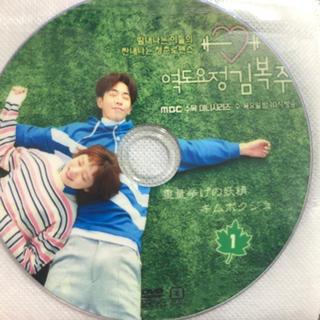 恋のゴールドメダル   キムボクジュ(TVドラマ)