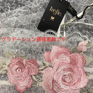 ワコール(Wacoal)のWACOALトレフルキャミソールエレワノール80ワコール薔薇ピンク(ブライダルインナー)