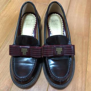 アナスイ(ANNA SUI)の【ANNA SUI】ローファー 22.5cm(ローファー/革靴)