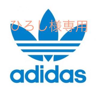 アディダス(adidas)のひろし様専用(その他)
