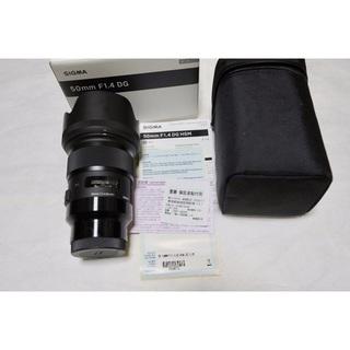 シグマ(SIGMA)のSIGMA A 50mm F1.4 DG HSM Artライン (Eマウント用)(レンズ(単焦点))