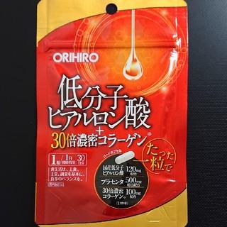 オリヒロ(ORIHIRO)のセール2019年7月終了†雅月†食品 健康食品 コラーゲン†(コラーゲン)