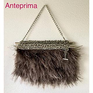 アンテプリマ(ANTEPRIMA)の値下げ! アンテプリマ 3-way ワイヤーバッグ(ハンドバッグ)