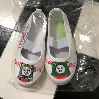 ディズニー(Disney)のハンドメイド トーマス 風 上履き 上靴 名入れします 16(スクールシューズ/上履き)