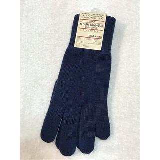 ムジルシリョウヒン(MUJI (無印良品))の無印良品  タッチパネル手袋(手袋)